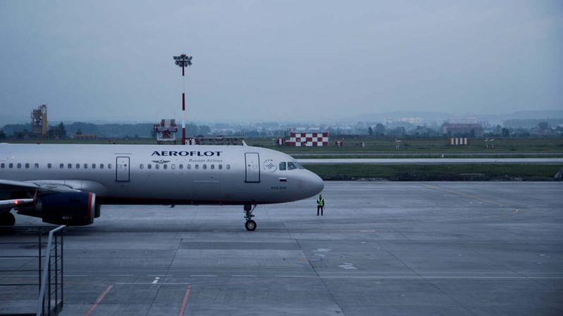drepturile-pasagerilor-companiei-aeroflot
