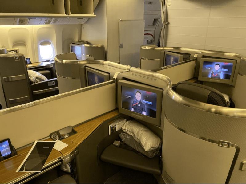 clasa de afaceri de avion
