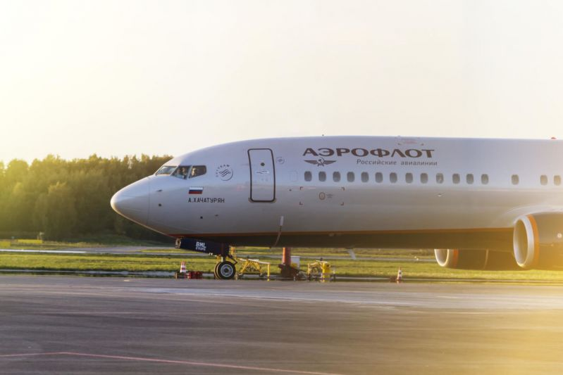 ai drepturi cand zbori cu Aeroflot