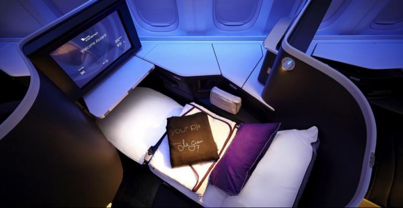 în interiorul clasei de afaceri la bordul aeriene Qatar